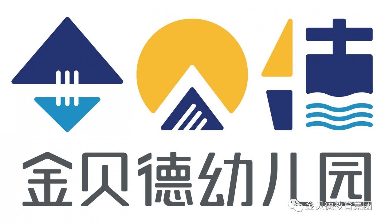 北京金贝德国际教育投资管理有限公司