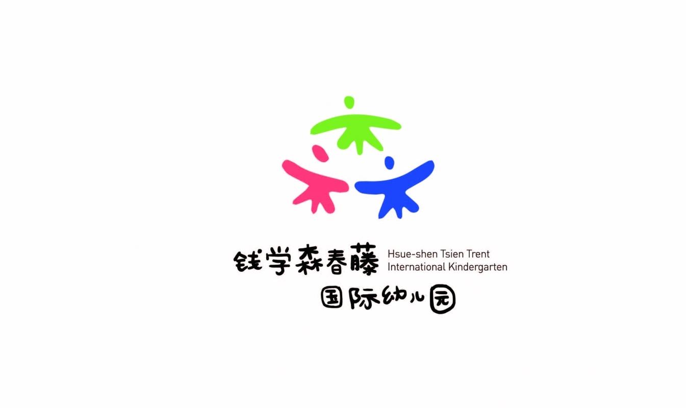 春藤合众国际教育科技(北京)有限公司
