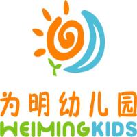 北京为明教育集团