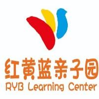营口红黄蓝早期教育咨询中心